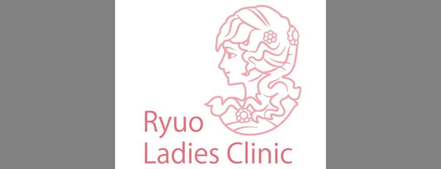 https://ryuo-ladies.jp/