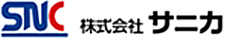株式会社サニカ
